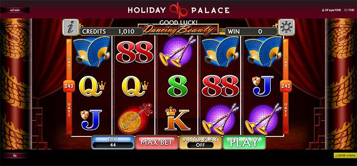 ดาวน์โหลด โปรแกรม Holiday Palace